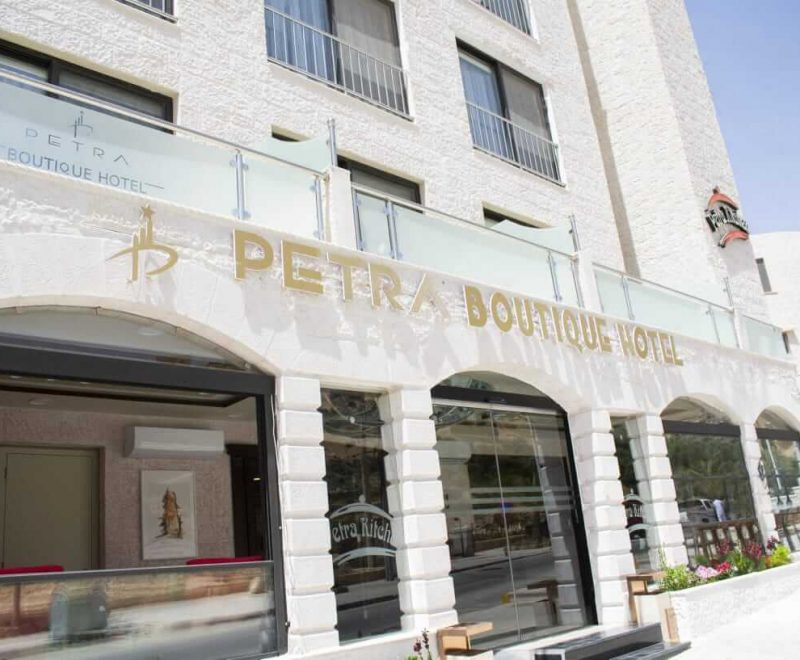 petraboutiquehotel-homepage1